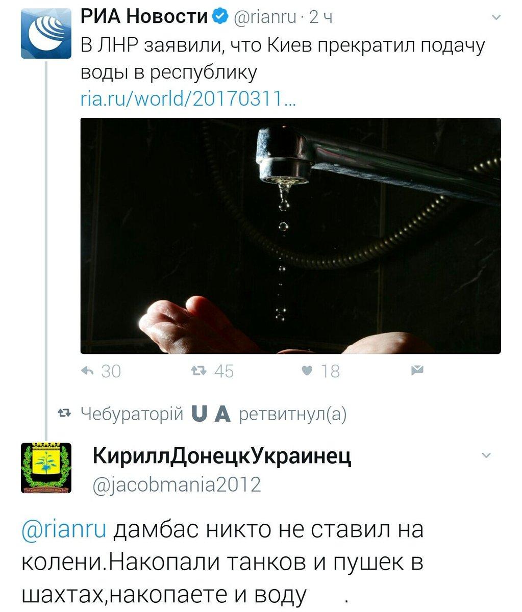 Боевики обстреливают насосную станцию Южно-Донбасского водовода, - Жебривский - Цензор.НЕТ 341