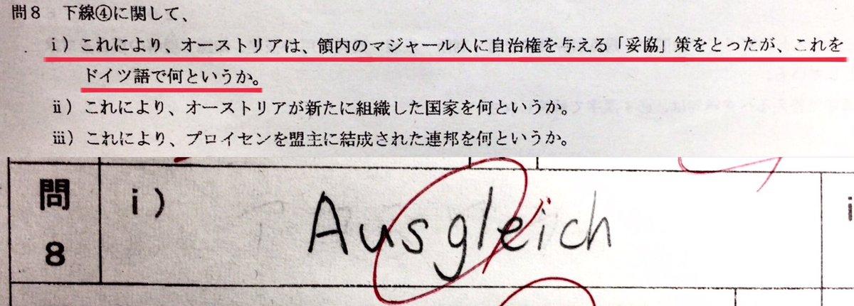 ひろ (@_HIR0YUKI_) | Twitter