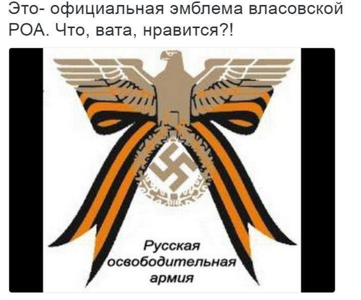 Слушание в арбитраже о нарушениях Россией Конвенции ООН по морскому праву назначено на 12 мая, - Зеркаль - Цензор.НЕТ 9232
