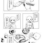 マザー ①#空っぽのやつでいっぱい pic.twitter.com/OuGcSsvBsJ