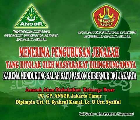 Buat warga Jakarta yang mengalami kesulitan pengurusan jenazah akibat pilkada, monggo.  #MenjalankanFardluKifayah https://t.co/hmHPKlMdvB