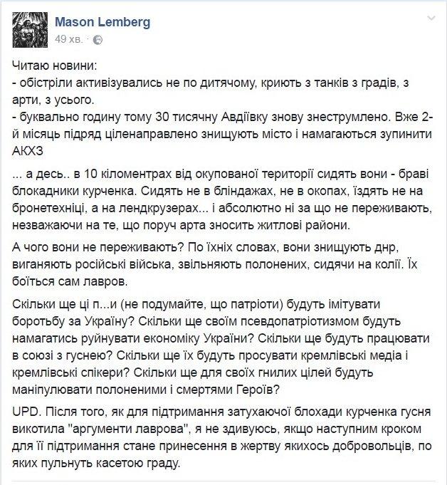 В результате обстрелов боевиков Авдеевка снова обесточена, - Жебривский - Цензор.НЕТ 2102