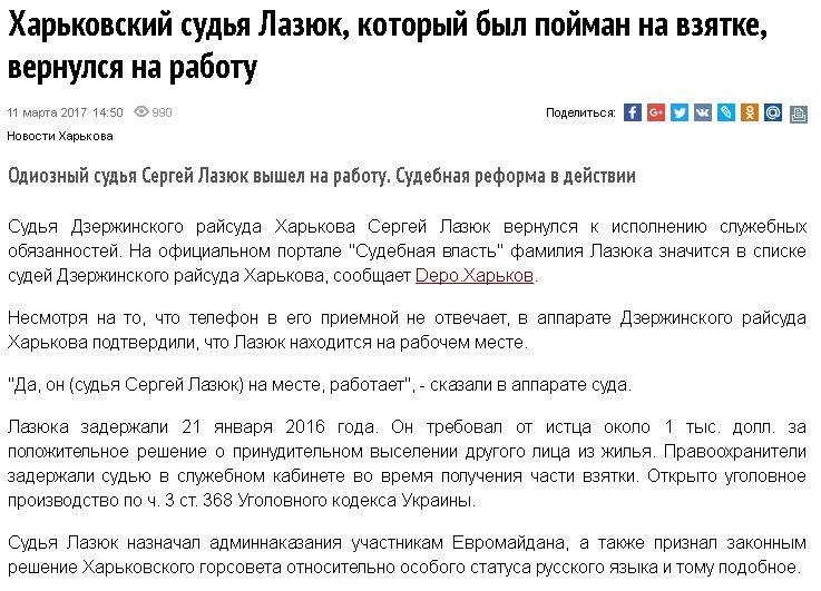"После ""Марша нетунеядцев"" в Беларуси задержали оппозиционеров - Цензор.НЕТ 4672"