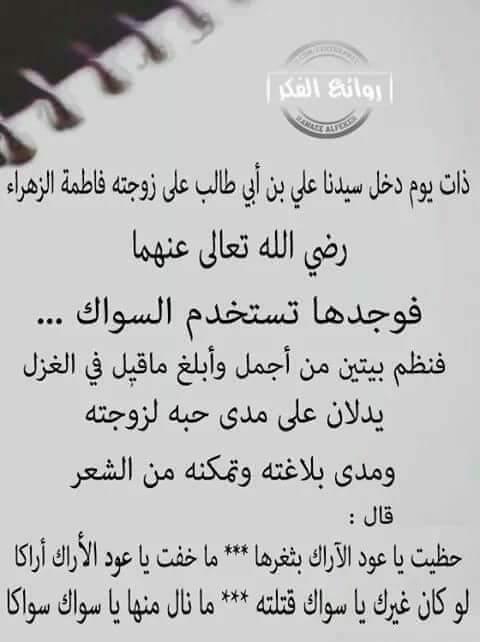 Mhamad Ali Mhamada30179554 تويتر