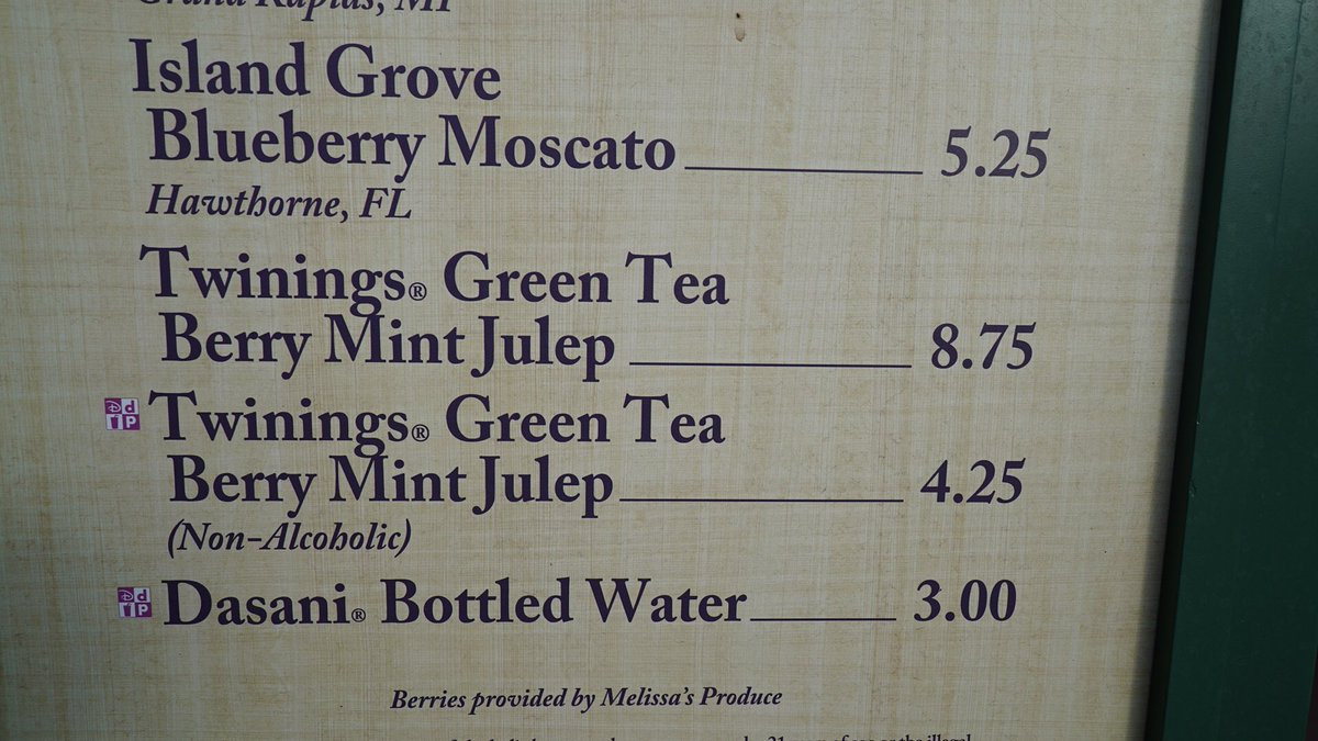 Image result for island grove blueberry moscato epcot