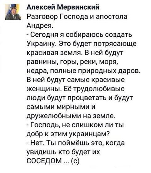 Затулин и Поклонская предлагают давать гражданство РФ всем выходцам из постсоветского пространства, знающим русский язык - Цензор.НЕТ 5769