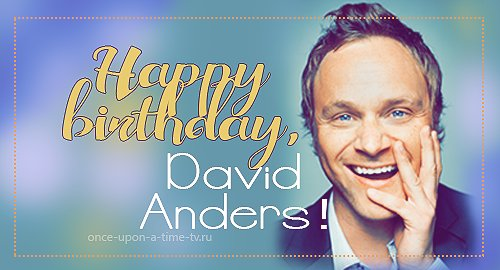 Happy Birthday, David Anders! -