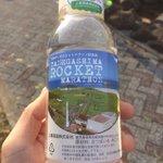 種子島のフルマラソンは酒好きにたまらないw走る前の焼酎水割りの意味がわからん