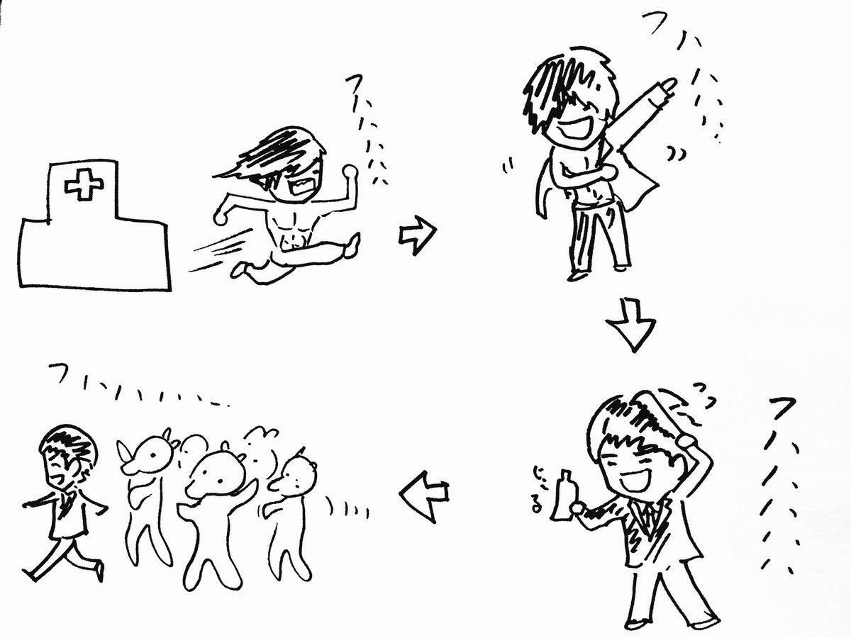 【仮面ライダーエグゼイド】 すごいぜ社長!この間わずか数十秒!
