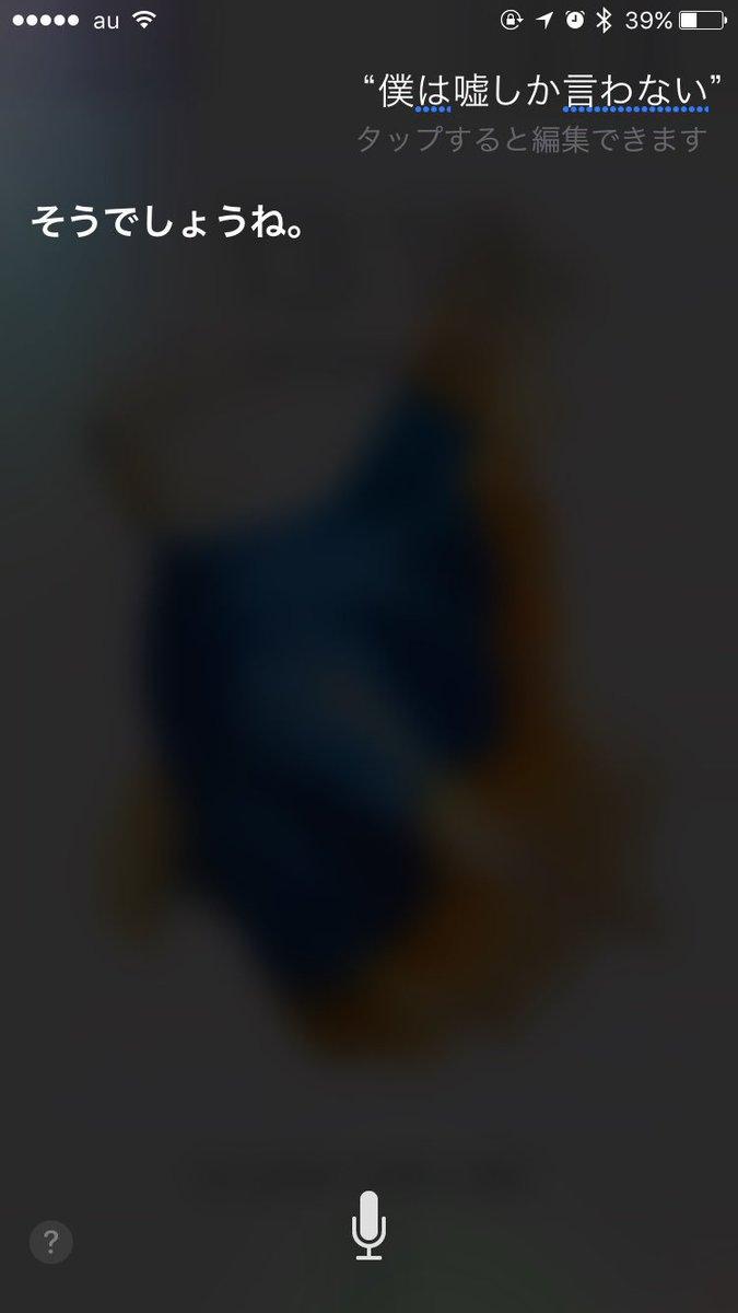 """ジェニファー・ソンべ on Twitter: """"攻殻機動隊でタチコマがAIを自己 ..."""