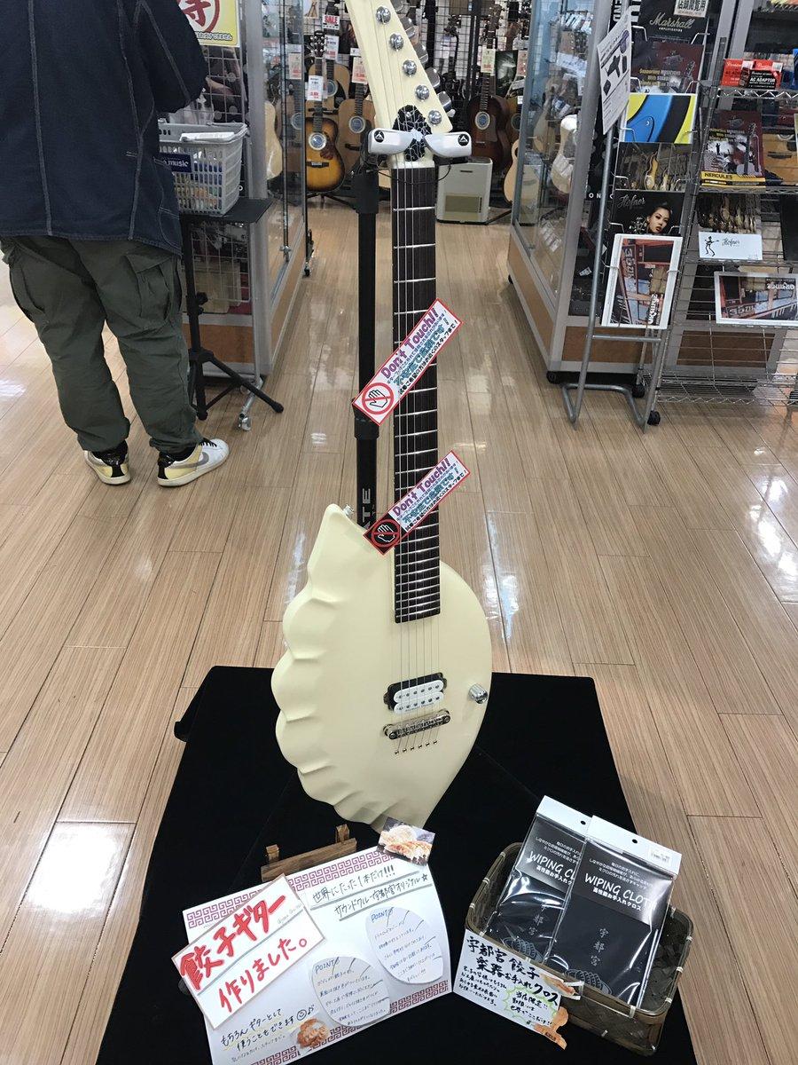 宇都宮の山野楽器が本気出した結果 pic.twitter.com/XXiZ9fwgKA