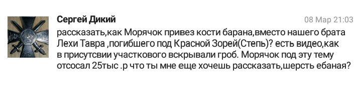 """""""С каждым часом вера в то, что нас пропустят угасала, а мысль о задержании - становилась реальнее"""", - украинские журналисты проходят контроль оккупантов для проезда в Крым - Цензор.НЕТ 1630"""
