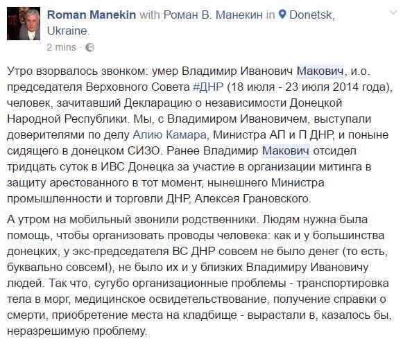 Родственники поехали в 5 пленным военнослужащим в Луганск, - Тандит - Цензор.НЕТ 9886