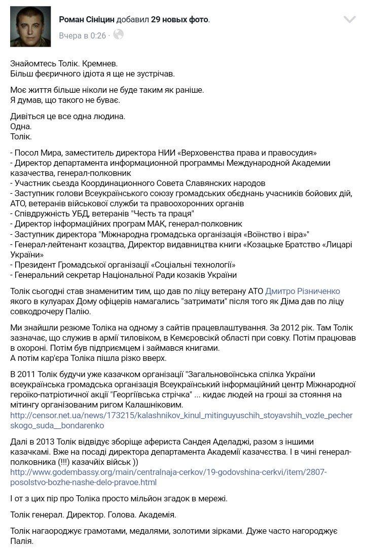 Полиция Донетчины перешла на усиленный режим несения службы из-за обострения ситуации на линии разграничения - Цензор.НЕТ 3390