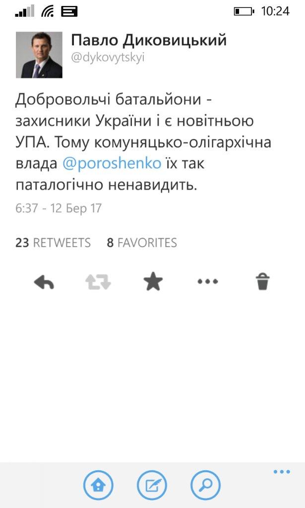 14 марта впервые будет отмечаться День украинского добровольца - Цензор.НЕТ 8626