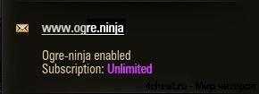 скачать читы для battlefield 3 multiplayer aimbot