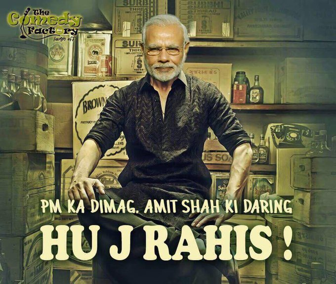 And the creative juices of Raees and PM Modi fans keep flowing. Someone sent me this ! https://t.co/BgJTPL5kzD