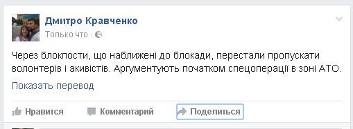 Трое мужчин пропали возле линии разграничения на Луганщине, возможно их пленение ДРГ боевиков, - Нацполиция - Цензор.НЕТ 6645