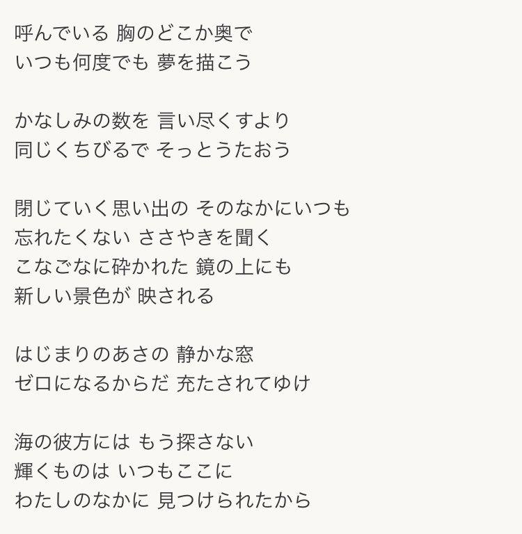 いつも 何 度 でも いつも何度でも / 木村弓 ギターコード/ウクレレコード/ピアノコード