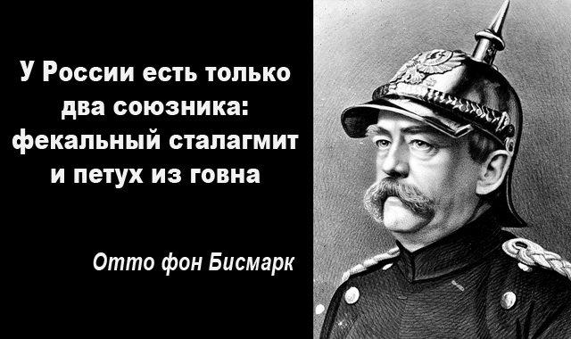 Оккупанты в Крыму развернули комплекс радиоэлектронной борьбы дальнего действия - Цензор.НЕТ 647