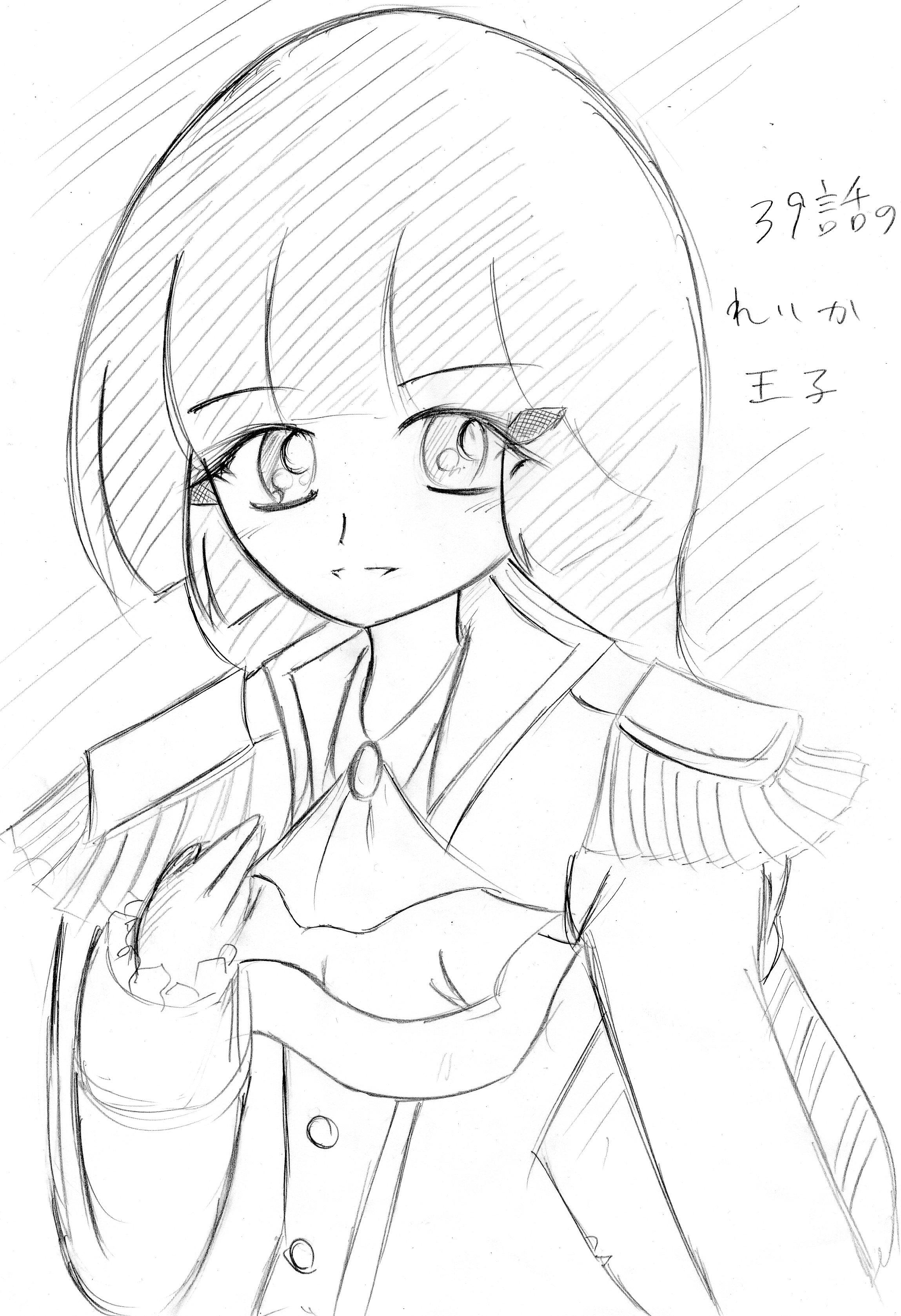 柊にゃんにゃん (@LOVEDDR_NyanCat)さんのイラスト