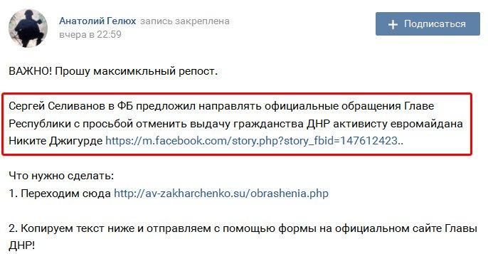 Политическая составляющая Минских соглашений никогда не будет работать, - Сыроид - Цензор.НЕТ 3968