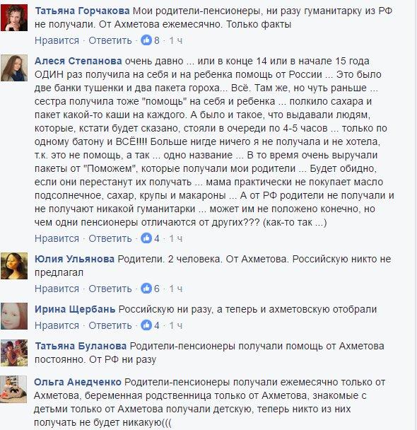 Запорожские чиновники присвоили 12 млн грн, выделенных переселенцам, - СБУ - Цензор.НЕТ 1153