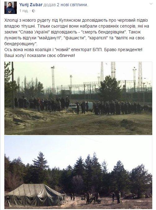 Политическая составляющая Минских соглашений никогда не будет работать, - Сыроид - Цензор.НЕТ 2905