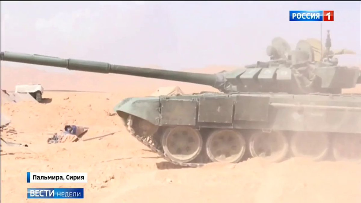 الجيش السوري يبدأ رسميا باستخدام دبابات T-72B  C6vGGWgWsAAk4d5