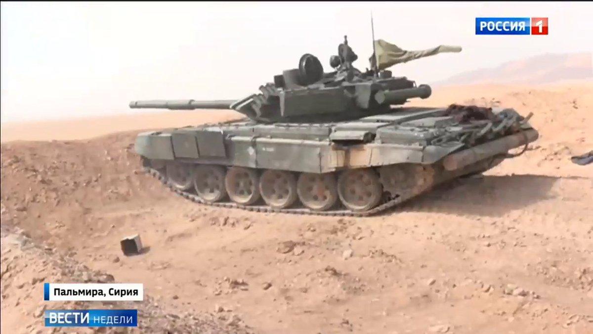 الجيش السوري يبدأ رسميا باستخدام دبابات T-72B  C6vGJ6uXAAAPeCg
