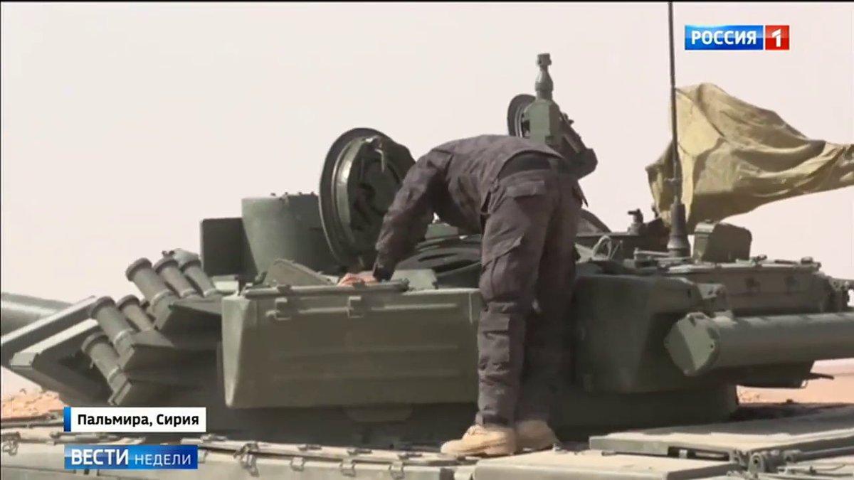 الجيش السوري يبدأ رسميا باستخدام دبابات T-72B  C6vGMAnWsAUg-S8