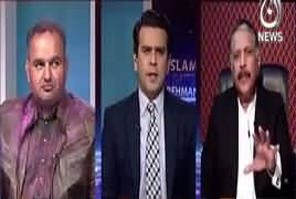 Islamabad Tonight With Rehman Azhar  – 12th March 2017 - Issues of Hindus thumbnail