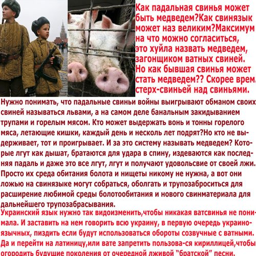 """Один из основателей террористической организации """"ДНР"""" Макович умер в Донецке, - боевик - Цензор.НЕТ 8096"""