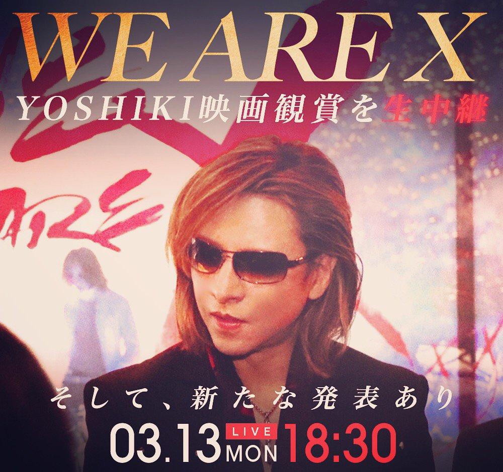 今夜18:30〜! 謎の企画!#YOSHIKI が映画 #WeAreX を観賞する様子を鑑賞する! @YoshikiChannel  ch.nicovideo.jp/yoshikiofficial