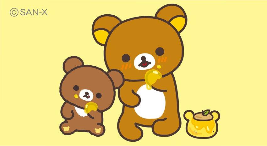 リラックマとチャイロイコグマちゃん、なかよくハチミツたべてるみたい。 顔にハチミツついてるよ〜
