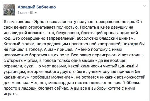 Климкин об участии в Евровидении-2017 Самойловой: Это очередная провокация - Цензор.НЕТ 1989
