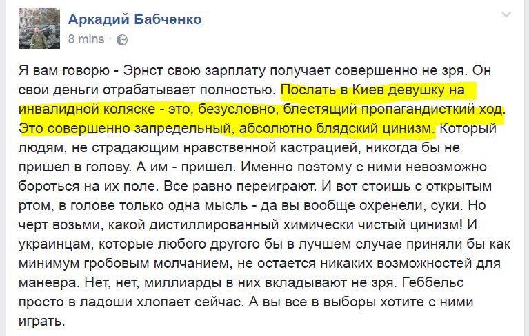 Проведение АТО хорошо ложится в требования Украины признать решением Международного суда ООН Россию спонсором терроризма, - Грымчак - Цензор.НЕТ 194