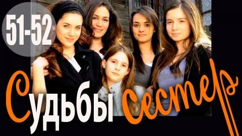 Женщины на русском престоле реферат
