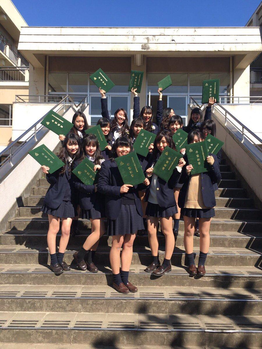川越 総合 高校