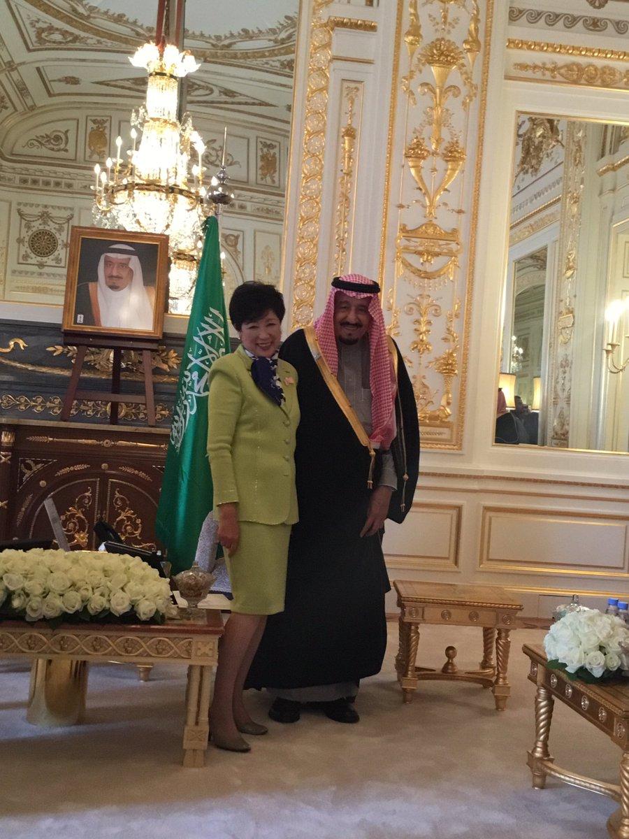 サウジアラビア・サルマン国王との面会@迎賓館。長年(50年以上!)リヤド州知事を務めたリーダーとしての秘訣は、人々の声をよく聞く「州民ファースト」とのこと。教育、女性、環境など、話が弾みました。オリパラバッジを襟に付けて。 https://t.co/gvcMD07rGv