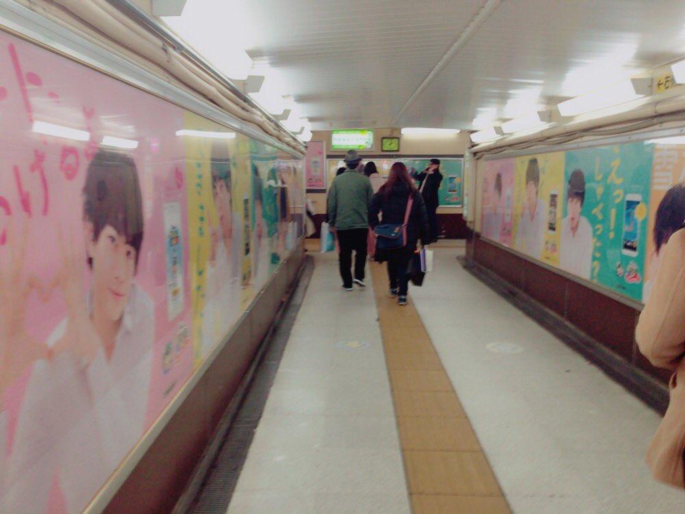 原宿駅が全部中島健人 ほんとに改札にまでいるよ!!!! やばすぎ!!