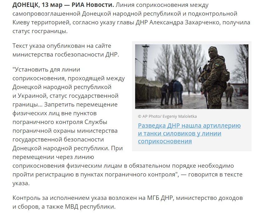 Отгородиться стеной от Донбасса - значит отдать его навсегда. Со временем он примкнет к Украине, точно также как и Крым, - Кравчук - Цензор.НЕТ 9183