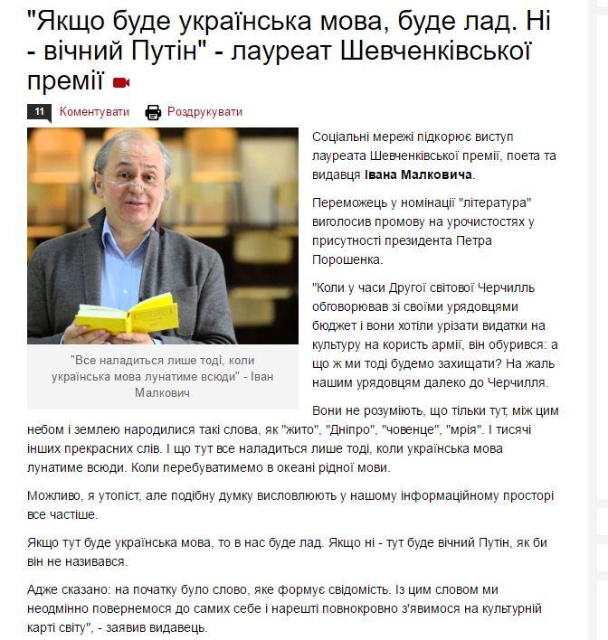 В Донецкой области нет ограничений для въезда волонтеров, - спикер полиции Донетчины Шиман - Цензор.НЕТ 1733