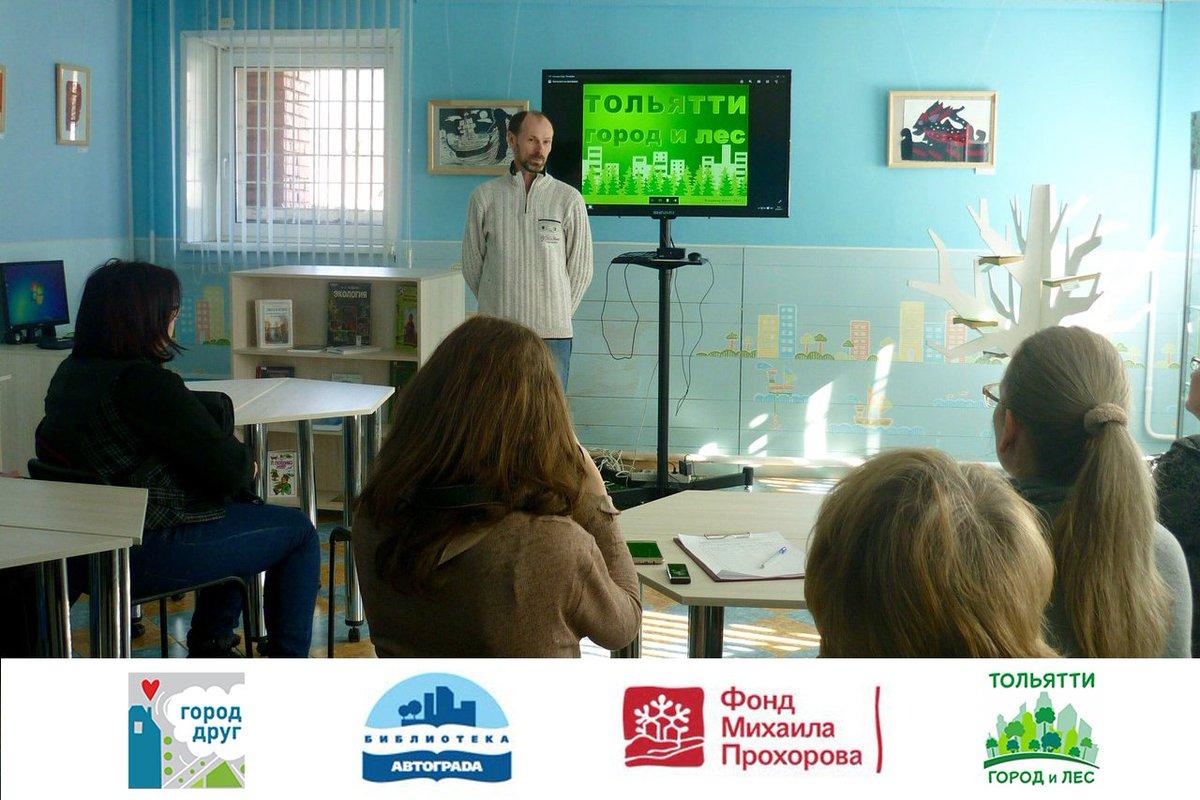 Презентация обмен торговля реклама 7 класс обществознание