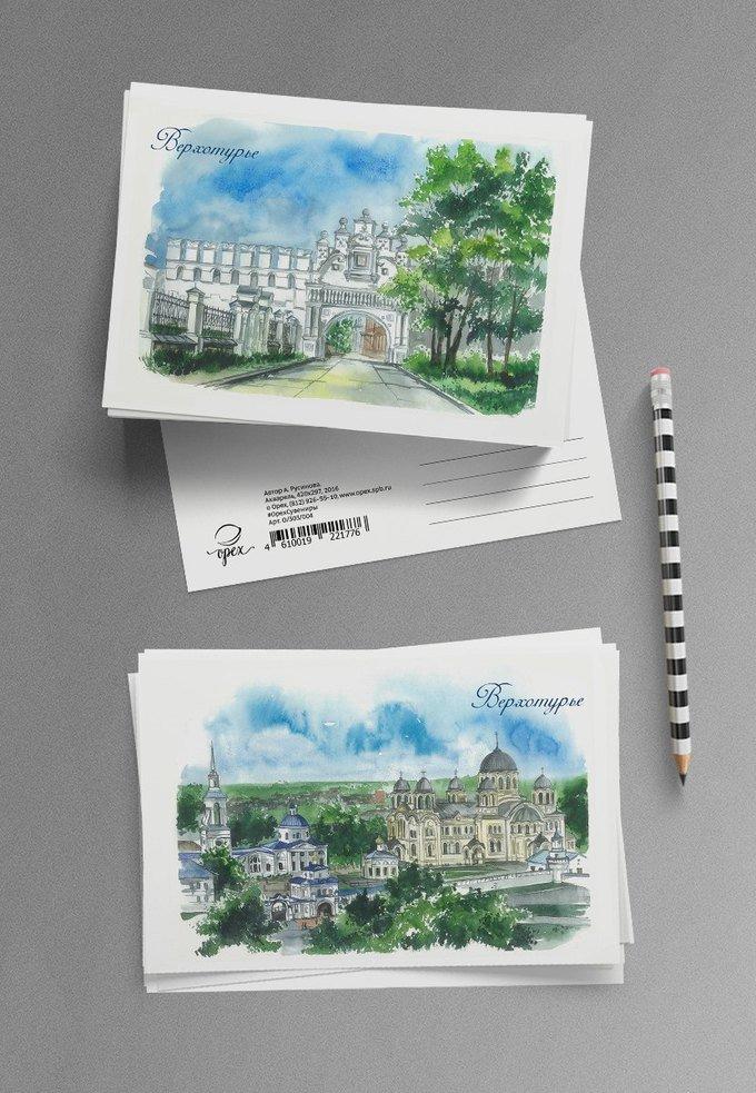 Почтовые открытки по россии, картинка