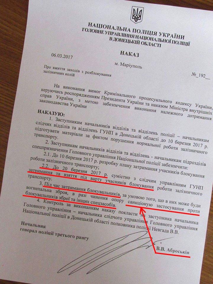 СНБО в среду рассмотрит запрет деятельности Сбербанка России, - Аваков - Цензор.НЕТ 537