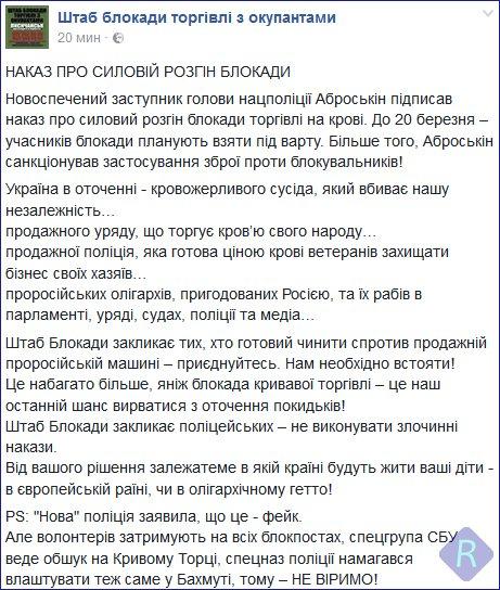 Порошенко: Продолжаем бороться за ужесточение санкций против России за ее агрессию на Донбассе - Цензор.НЕТ 5799