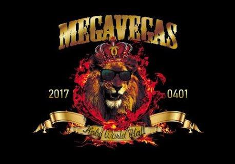 田 村 京 On Twitter メガベガスのライオンのデザインとトムとジェリー