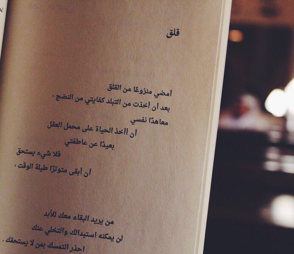 كتاب لن تجدي رجلا كابيك تحميل