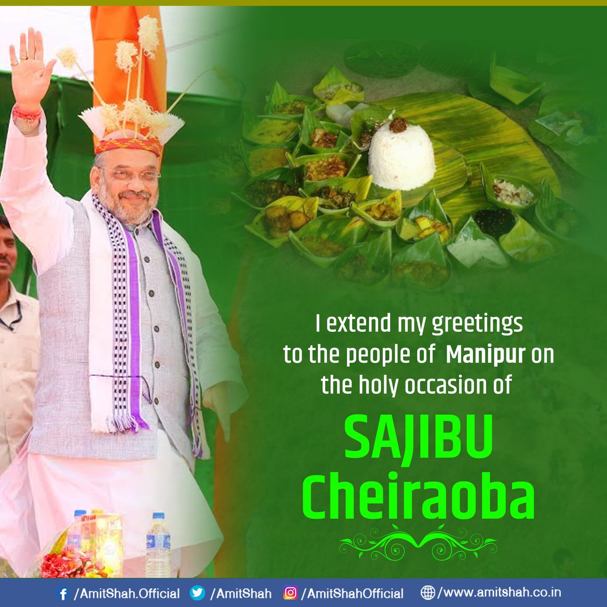 Amit shah on twitter i extend my greetings to the people of amit shah on twitter i extend my greetings to the people of manipur on the holy occasion of sajibu cheiraoba kristyandbryce Images
